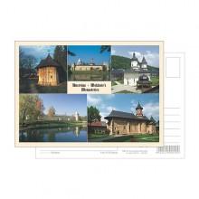 Manastiri din Bucovina si Moldova