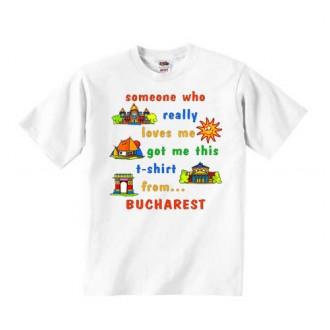 Tricou copii Bucuresti