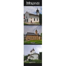 Semn de carte Manastiri din Moldova Agapia Neamt Varatic