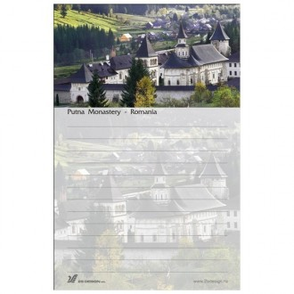 Blocnotes Manastirea Putna